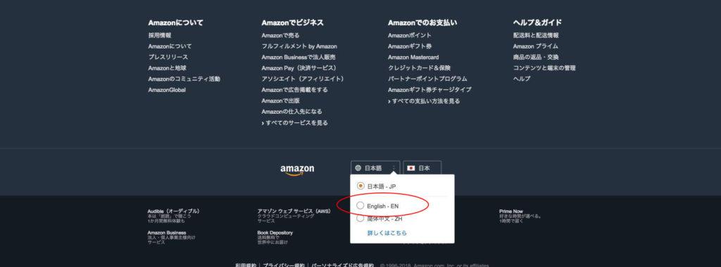 Amazon Language In